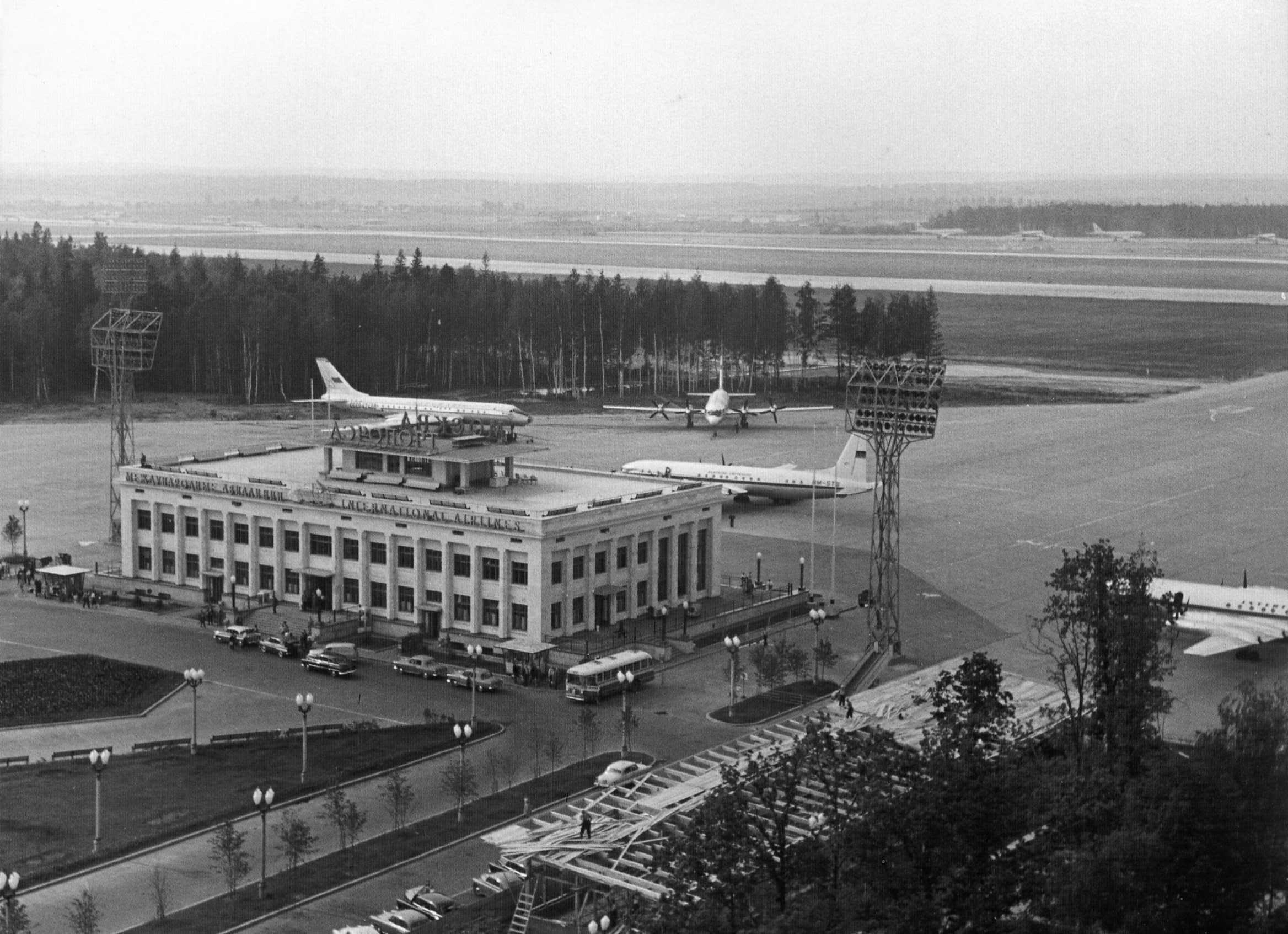 1962. Международный терминал