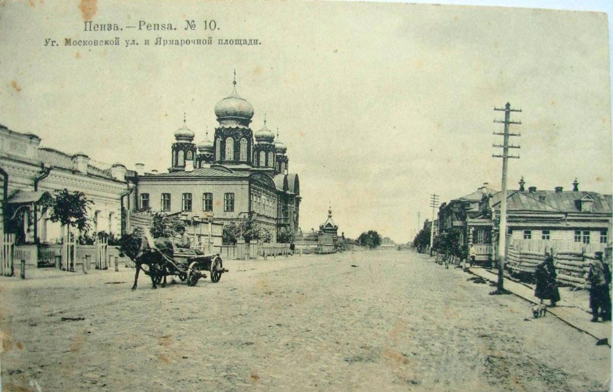 Угол Московской улицы и Ярмарочной площади