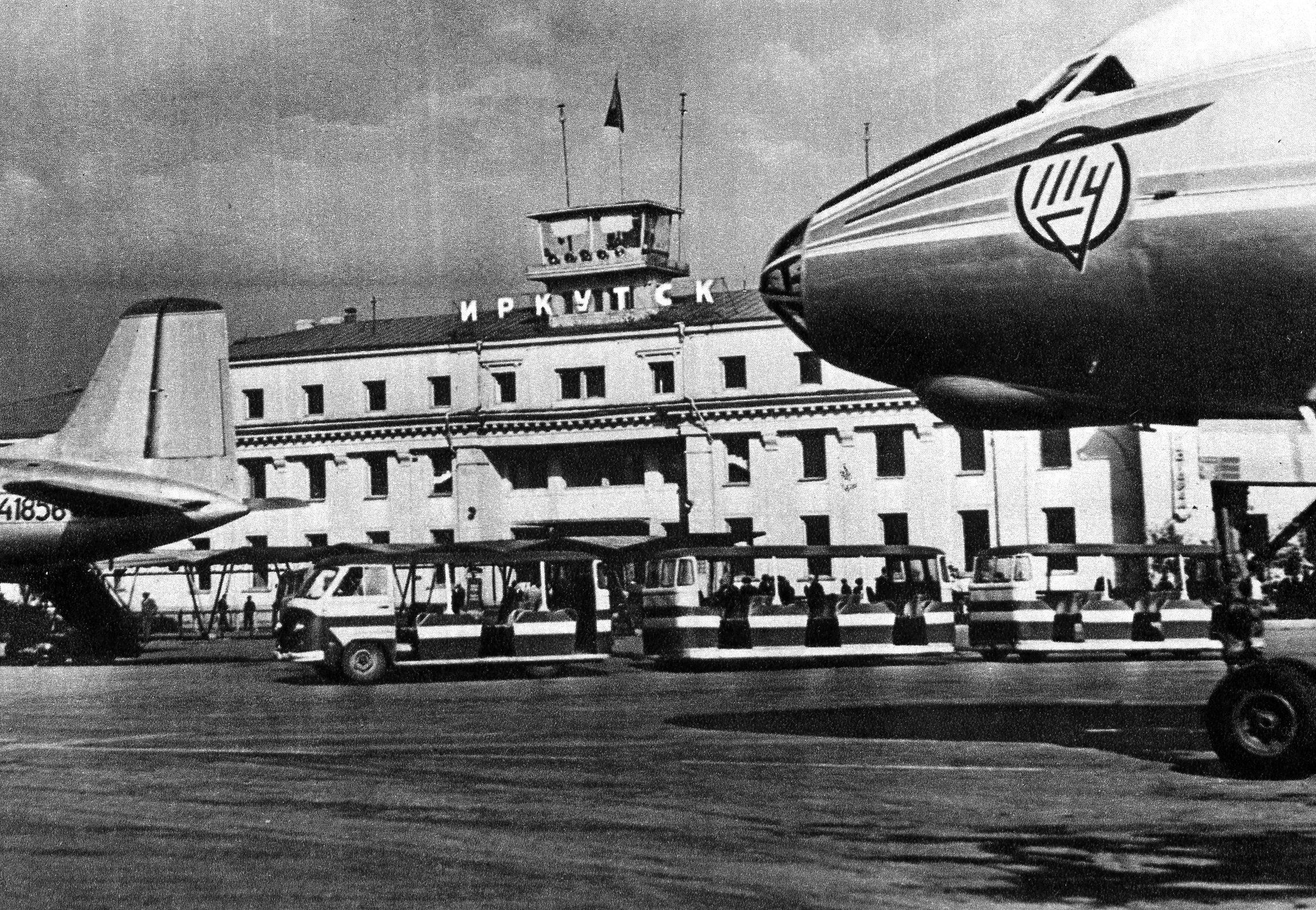 02. Аэропорт