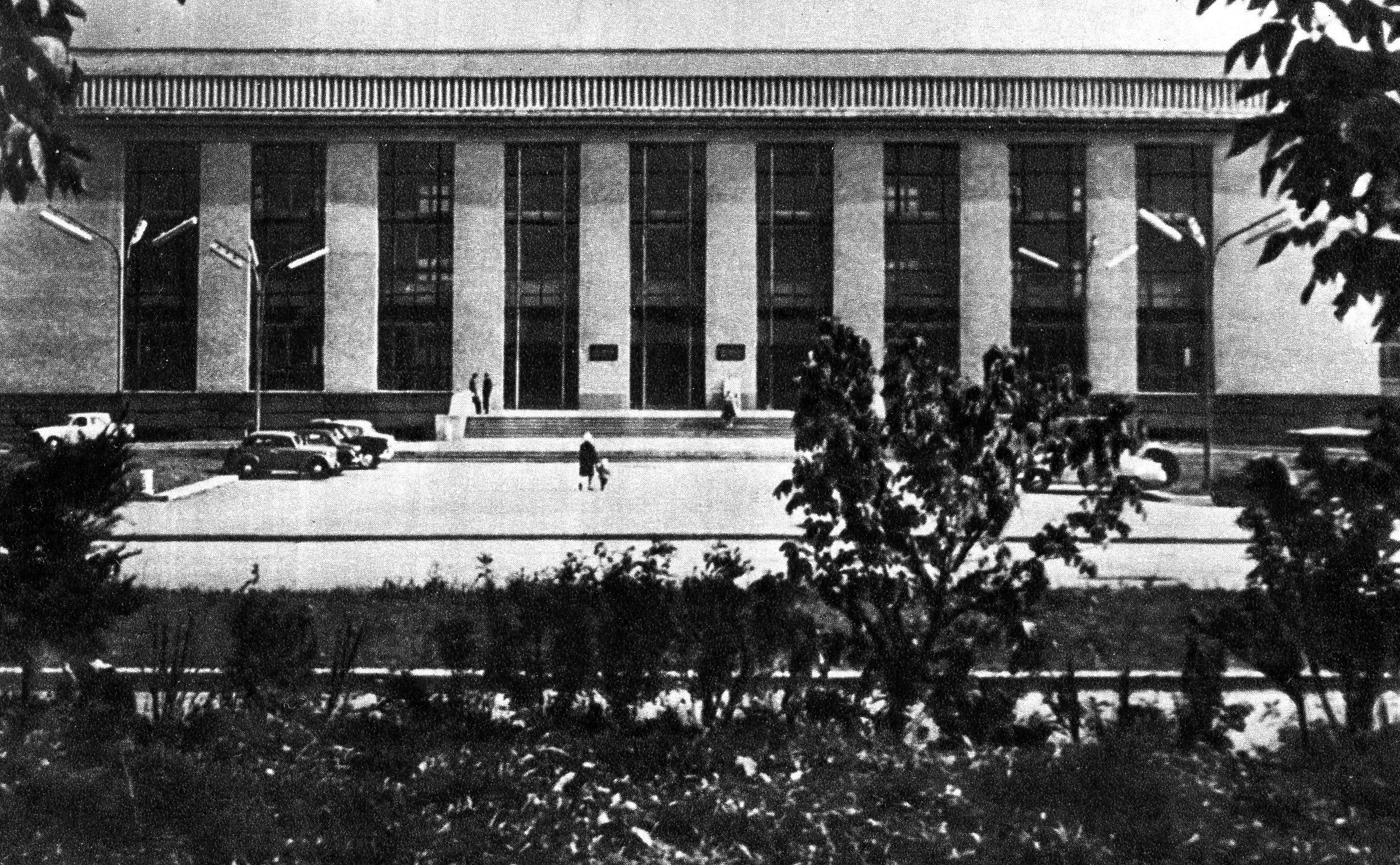 11. Политехнический институт