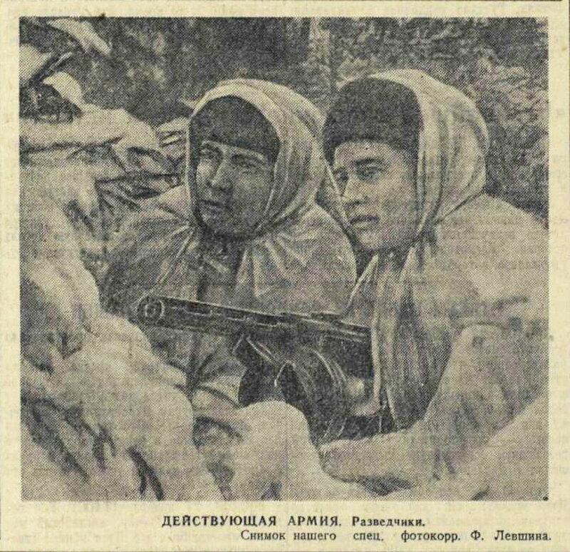 Красная звезда, 28 ноября 1942 года