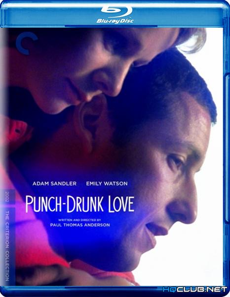 Любовь, сбивающая с ног / Punch-Drunk Love (2002/BDRip/HDRip)