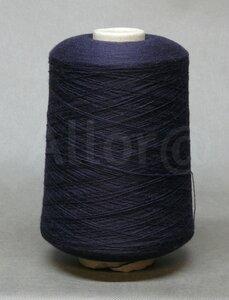 **Lineapiu  AMBRA  (52028) темно-синий холодный