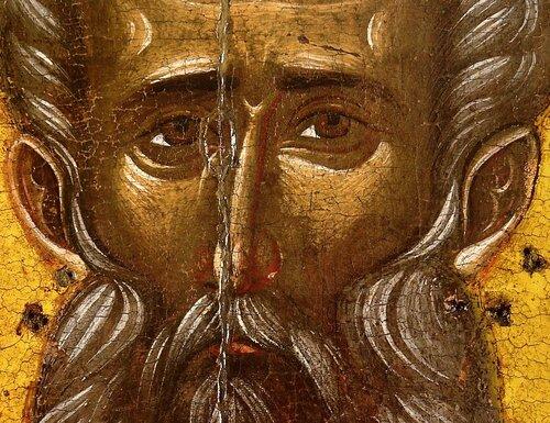 СВЯТИТЕЛЬ ГРИГОРИЙ БОГОСЛОВ, АРХИЕПИСКОП КОНСТАНТИНОПОЛЬСКИЙ.