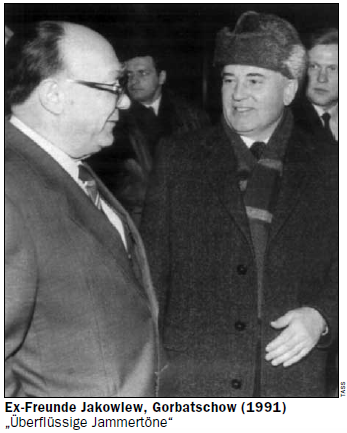 Яковлев-Горбачев-1991