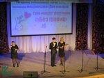 Гала-концерт открытого городского фестиваля «Без границ»