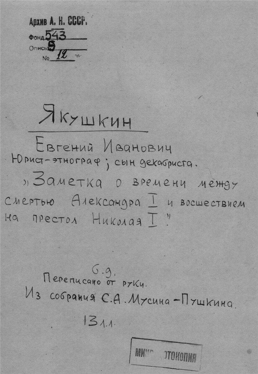 https://img-fotki.yandex.ru/get/197852/199368979.3d/0_1f0745_57a02520_XXXL.jpg