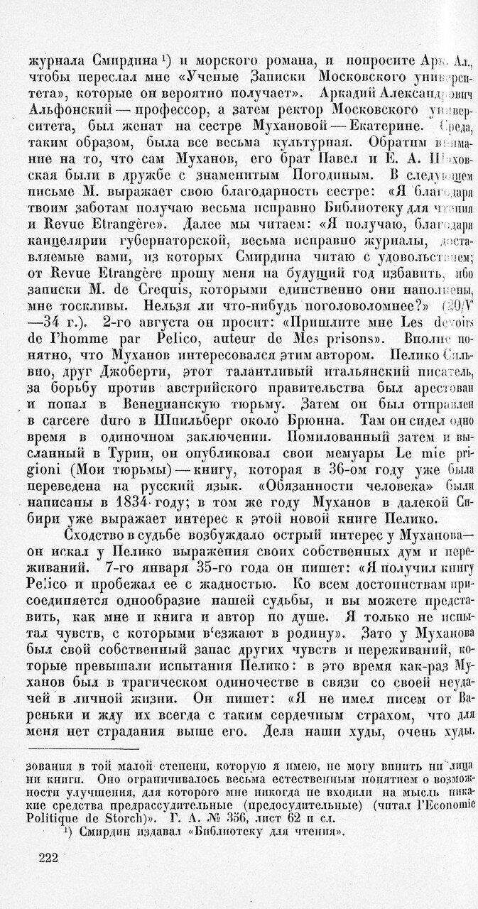 https://img-fotki.yandex.ru/get/197852/199368979.42/0_1f1f52_bca51ec0_XXXL.jpg