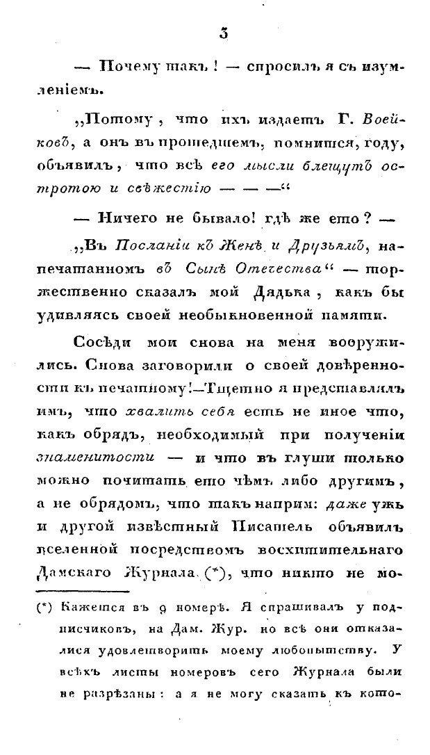 https://img-fotki.yandex.ru/get/197852/199368979.49/0_1f87ce_a8e8a857_XXXL.jpg