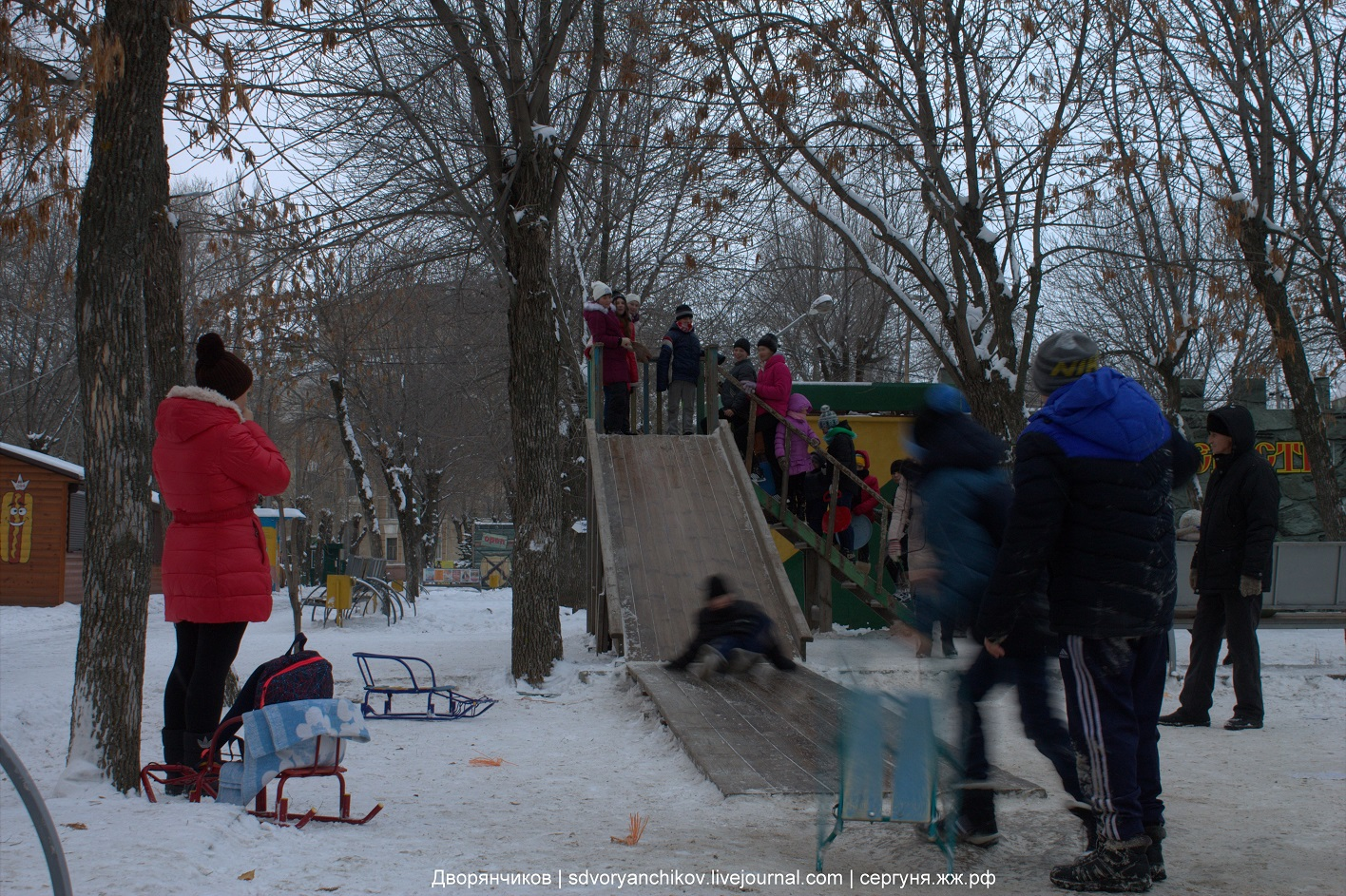 Парк ВГС - на горке - 4 декабря 2016