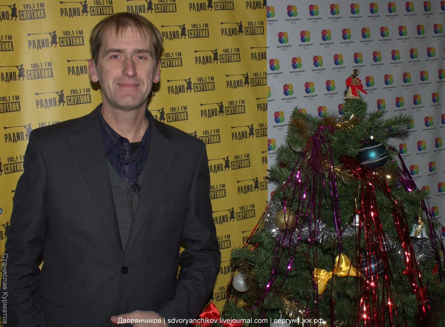 Волгоград - Школа радио - новости