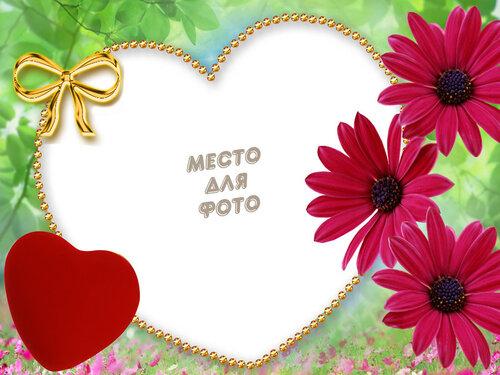 Валентинки, романтические шаблоны