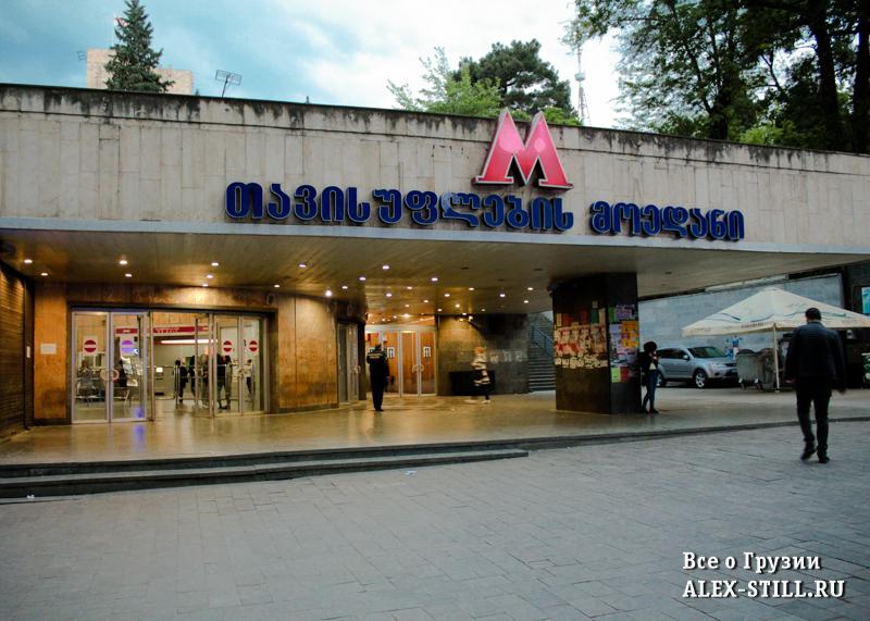 Метро в Тбилиси - фото и описание