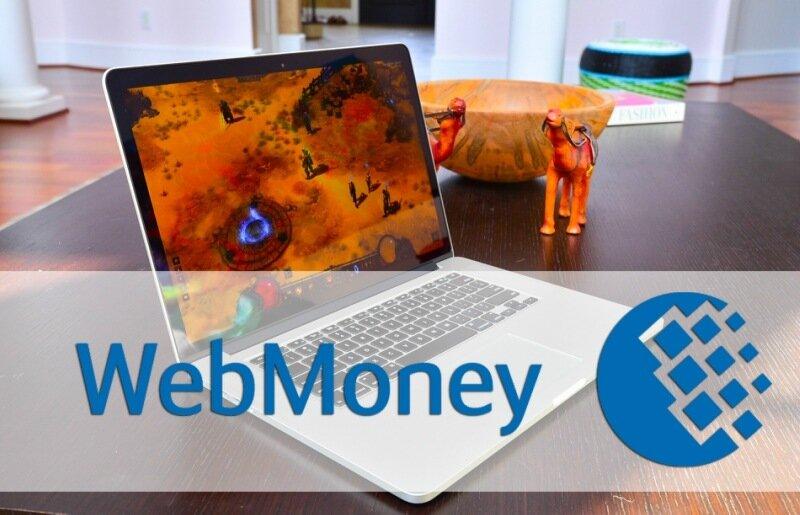 Платежная система Webmoney   все секреты и особенности