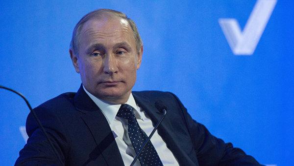 СМИ ФРГ: «Крупный западный капитал настороне Путина»