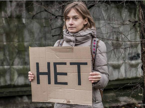 Активистов «Яблока» задержали вмосковском парке «Торфянка»