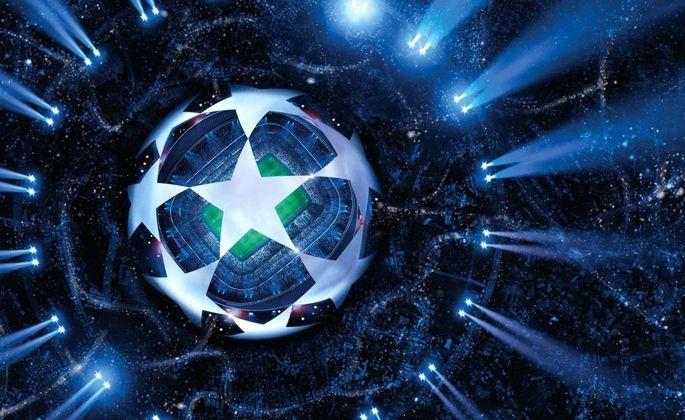 «Севилья» сыграла вничью с«Лионом» ивышла вплей-офф Лиги чемпионов