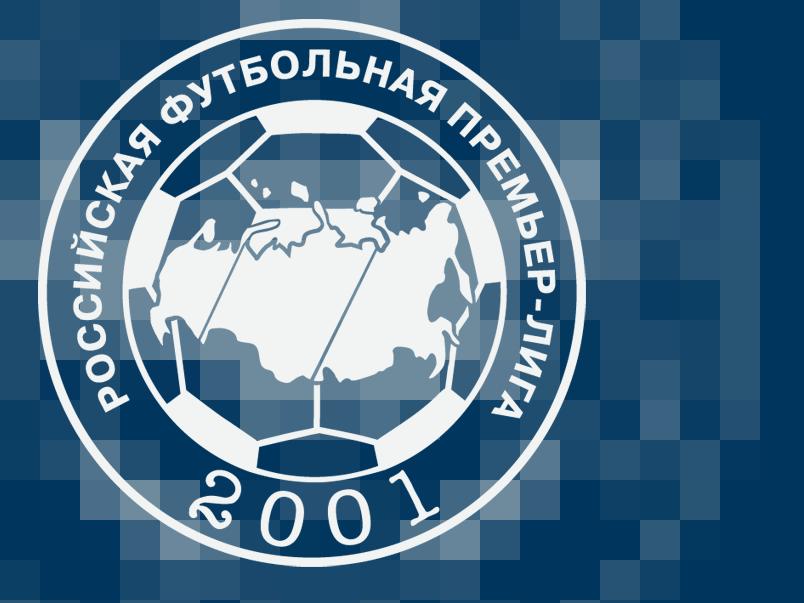 РФПЛ— самая «возрастная» лига вевропейских странах