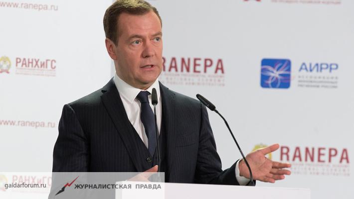 Медведев призвал не рассчитывать наскорую отмену санкций Запада