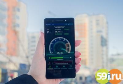 «Мегафон» будет обеспечивать связью чемпионат мира пофутболу в 2018-ом
