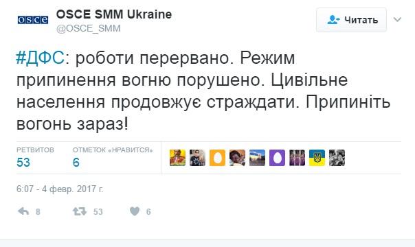 Боевики обстреляли рабочих, которые восстанавливали электроснабжение Авдеевки