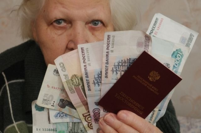 Свыше млн татарстанцев получили по5 тыс. руб. кпенсии