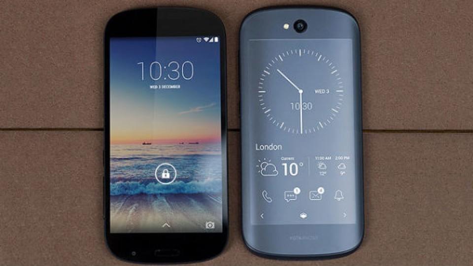 Чемезов: китайские акционеры недали денежных средств натретий YotaPhone