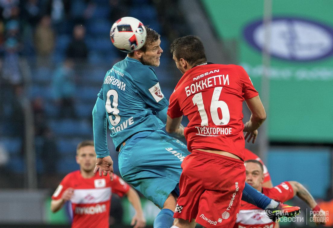 В основном  матче чемпионата РФ  пофутболу «Спартак» обыграл «Зенит»