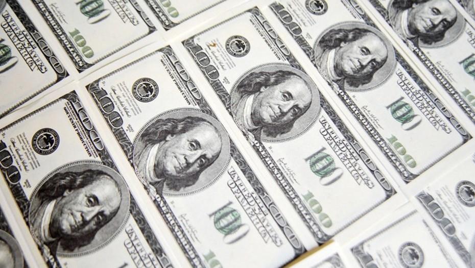РФ потребовала отУкраины немедленно платить $325 млн