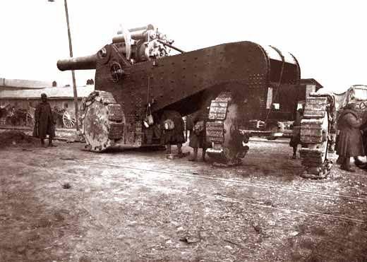 Суровых танков пост