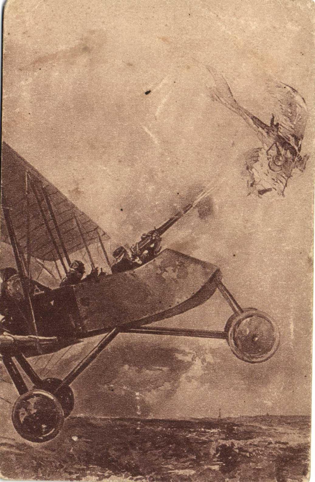 Раз стрел немецкого аэроплана..jpg