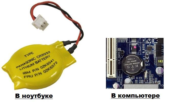 Купить шлейф Sata Ide Power Molex кабель питания батарейка Bios для компьютера в Макеевке Донецке Харцызске Горловке Снежное