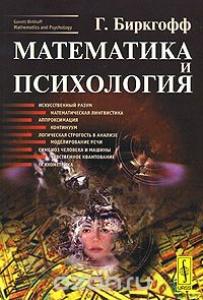 Литература о ИИ и ИР - Страница 4 0_1380da_65ebb0_orig