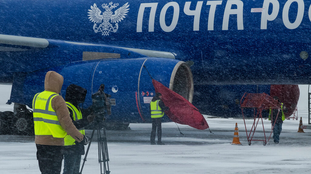 20161205 VKO RussianPost-112.jpg