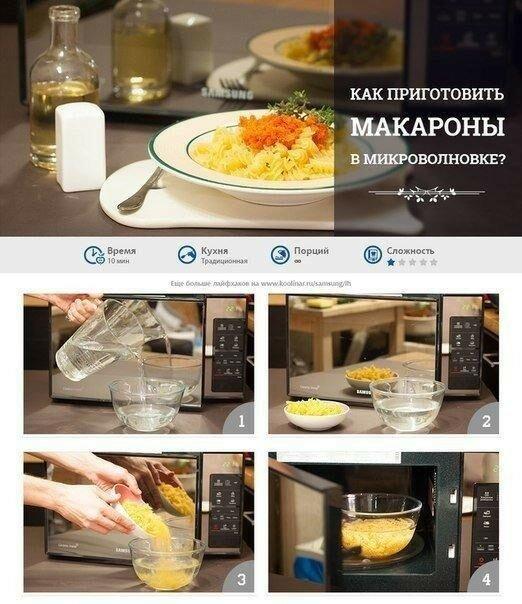 https://img-fotki.yandex.ru/get/197852/60534595.148c/0_1abd8d_5e403461_XL.jpg