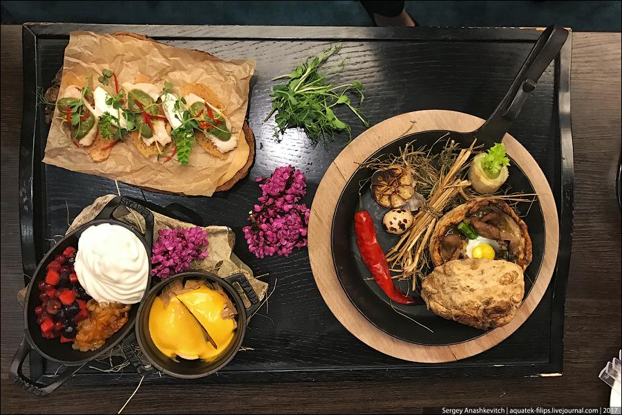 Чем кормят Radisson Blu в Сочи