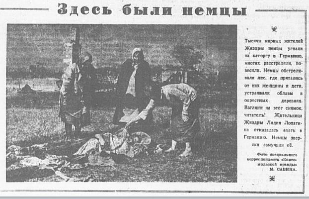 https://img-fotki.yandex.ru/get/197852/7857920.5/0_a6c40_7d0678cd_orig.jpg