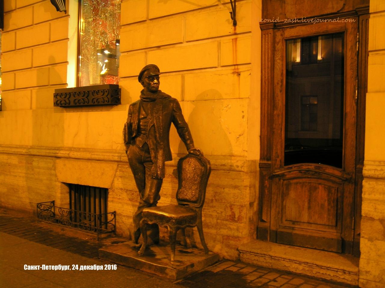 Санкт-Петербург 48.JPG