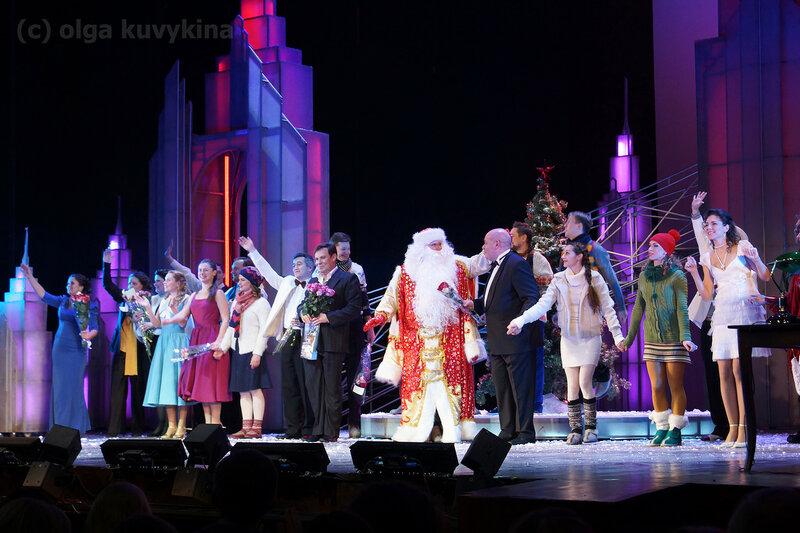 Новогодний концерт в Театре Мюзикла