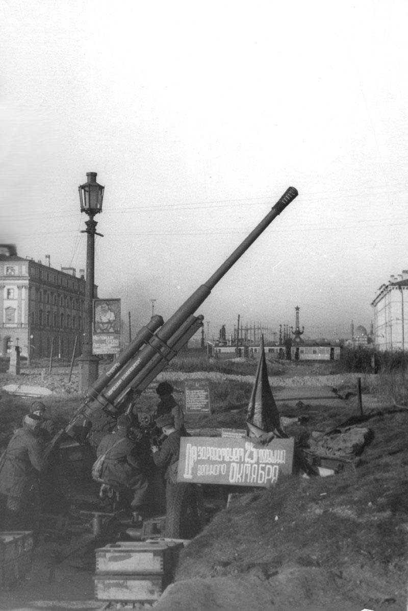 1942. Ленинград в дни XXV годовщины Октября. На зенитной батарее на Марсовом поле. Ноябрь