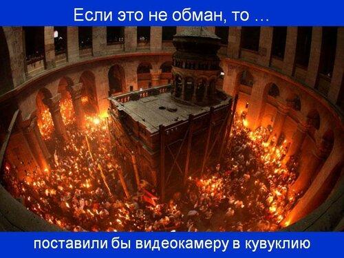https://img-fotki.yandex.ru/get/197923/12349105.9d/0_93e1b_c2d21c3a_L.jpg