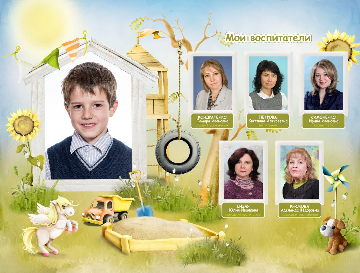 фотокнига для выпускника детского сада - пример разворота