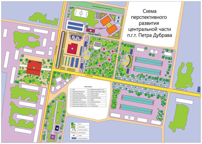 Проект перспективного развития п.г.т Петра Дубрава