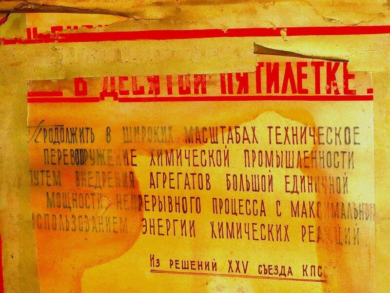 авиционный и врубеля с Антоном 039.JPG