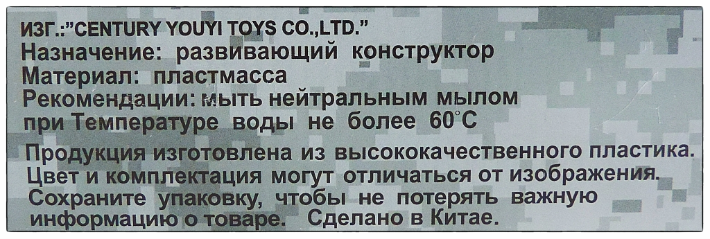 https://img-fotki.yandex.ru/get/197923/17583987.a8/0_e8039_a2e04b71_orig.jpg