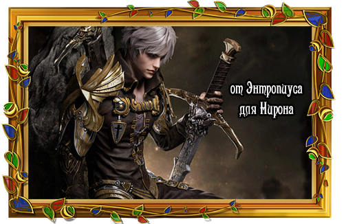 https://img-fotki.yandex.ru/get/197923/184088059.15/0_17ab77_42b4d14_orig.png