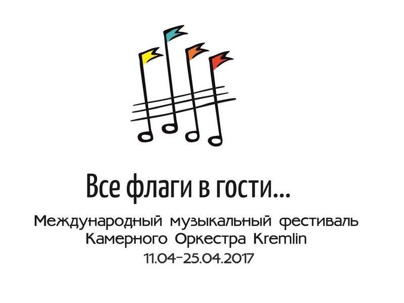 Кремлин оркестр2.jpg
