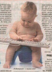https://img-fotki.yandex.ru/get/197923/19411616.5dc/0_128e5f_295fd237_M.jpg