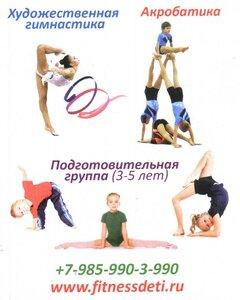 https://img-fotki.yandex.ru/get/197923/19411616.5eb/0_129a27_6ede05a0_M.jpg