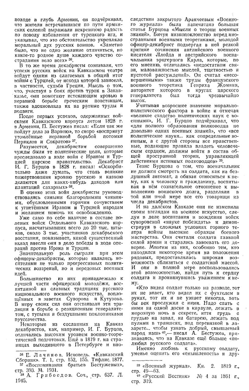 https://img-fotki.yandex.ru/get/197923/199368979.36/0_1ea9fd_9e49318f_XXXL.png